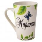"""Kaffee-/Teebecher """"Marinka"""" 400 ml KU-20118"""