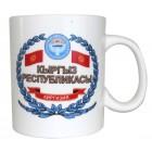 "Kaffee-/Teebecher ""Kirgisien"" 500 ml KT-14475"