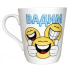 "Kaffee-/Teebecher ""Vadim"" 450 ml KT-14405"