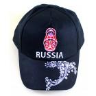 """Kappe """"Russia"""" mit Stickerei FA-0044"""
