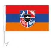 """Autoflagge """"Armenien"""", 30 x 45 cm, FA-0004"""