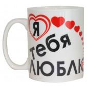 """Kaffee-/Teebecher """"Ich liebe dich"""" 490 ml KT-14747"""