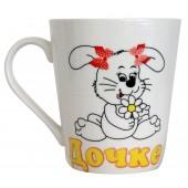 """Kaffee-/Teebecher """"Tochter"""" 480 ml KTA-1603_1"""