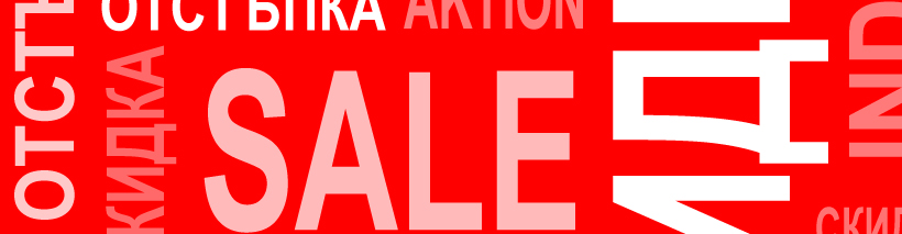 ANGEBOT, AKTION