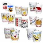 Eine Reihe von Tassen 100 Stück 450 ml / 480ml / 490ml