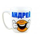 "Kaffee-/Teebecher ""ANDREJ"" 350 ml KTA-1503"