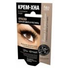 Fitokosmetik Augenbrauen- und Wimpernfarbe schwarz 4 ml