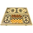 Backgammon, Dame ca. 40 x 40 cm