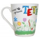 """Kaffee-/Teebecher """"Für die beste Tante"""" 480 ml KT-14797"""