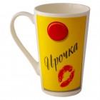 """Kaffee-/Teebecher """"Irochka"""" 400 ml"""