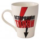 "Kaffee-/Teebecher ""Toljan"" 400 ml"