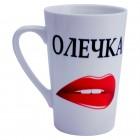 "Kaffee-/Teebecher ""Olechka"" 400 ml"
