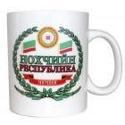 """Kaffee-/Teebecher """"Tschetschenien"""" 500 ml"""
