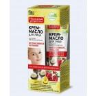 VR.Gesichtskreme-Öl*Nahrung*tr.empf.Haut 45 ml/18sht