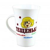 "Kaffee-/Teebecher ""Schwiegermama"" 350 ml"