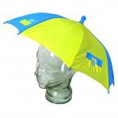 """Regenschirm für den Kopf """"Ukraine"""""""