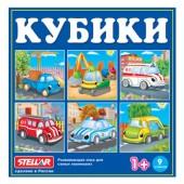 """Kinder-Blöcke mit Bildern """"Autos"""" (9 Stück)"""