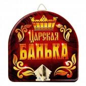 """Garderobe für Sauna, Banja """"Tsarskaya ban'ka"""""""