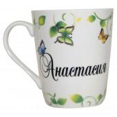 "Kaffee-/Teebecher ""Anastasia"" 480 ml"