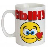 "Kaffee-/Teebecher ""Sohn"" 490 ml"