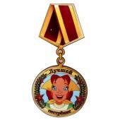 """Magnete Holzmedaille Souvenir """"Für die beste Schwester"""" D-5 cm MA-010_5"""