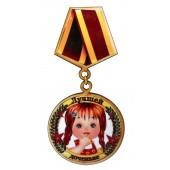 "Magnete Holzmedaille Souvenir ""Für die beste Tochter"" D-5 cm MA-010_4"