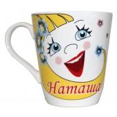 """Kaffee-/Teebecher """"Natasha"""" 450 ml"""