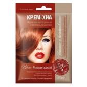 FK.Kreme Henna mit Kletten Öl, Kupferrot 50 ml