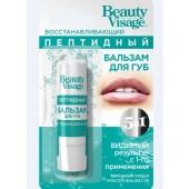 Lippenpflegestift Balsam 5 in 1, Peptiden 3,6g