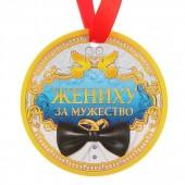 "Medaille ""Zhenikhu za muzhestvo"""