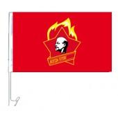 "Autoflagge ""Pionier"", 30 x 45 cm, FA-0008"