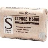 Pflegeartikel Серное  мыло – 90gr