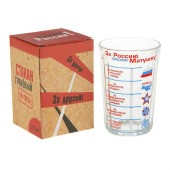 "Souvenir Glas ""Fighting-Award!"", 250 ml"
