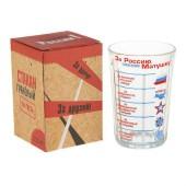"Souvenir Glas ""Fighting-Award!"", 250 ml"