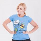 """T-Shirt """"Ich bin die Sonne"""", Größe XL"""