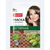F.K. Teerhaarmaske mit Kletten und Hopfen 30ml / 15sht