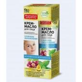 VR.Gesichtskreme-Öl*Feucht*nor.misch.Haut 45 ml/18sht