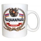 """Кружка """"Армения"""" 500 мл KT-14425"""