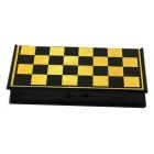 Набор настольных игр 3 в 1, шахматы, шашки, нарды, 18,9x18,9 см