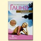 Розовая глина - косметическая  для чувствительной кожи 100gr