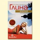 Красная глина - косметическая  для раздражённой кожи 100gr