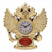 """Часы настольные орел """"Лучший руководитель"""""""