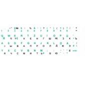 Наклейки на клавиатуру, цвет: зеленый (Русский + Немецкий)