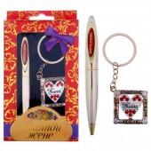 """Набор подарочный 2 в 1 """"Золотой жене"""": брелок+ручка"""