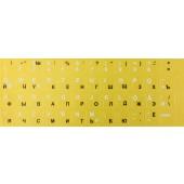 Наклейка на клавиатуру золотистая (Русский + Немецкий)