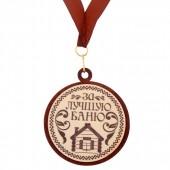 """Medaille """"Za luchshuju banju"""""""